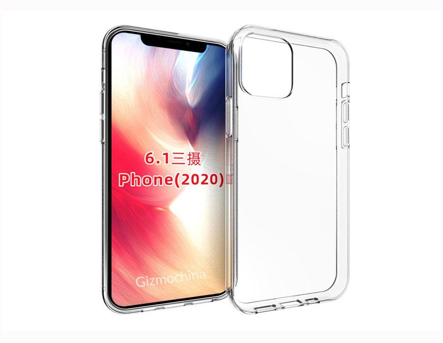 独家:iPhone 12 6.1英寸保护壳的泄漏揭示了设计