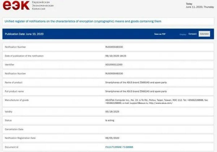 华硕ROG Phone 3游戏智能手机通过EEC认证