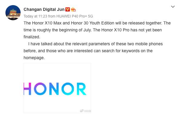 据报道,荣耀X10 Max和荣耀30青年版将于下个月发布