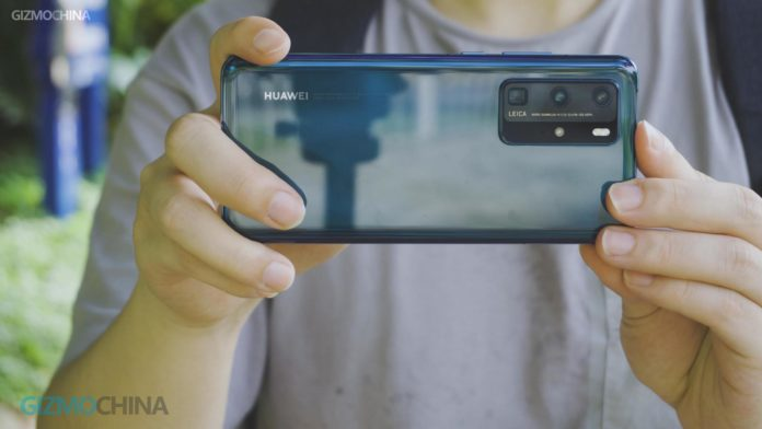 Adobe Photoshop Express和Lightroom为Huawei P40 Pro和众多Apple设备添加了镜头校正配置文件