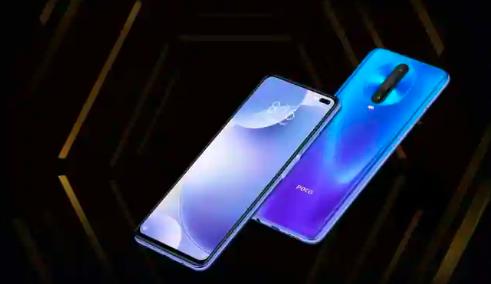 Poco在印度的下一款手机不会是Poco F2 Pro