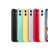 苹果可能会将iOS重命名为iPhone OS,将iPhone重命名为Apple Phone