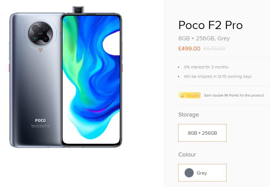 POCO F2 Pro现在可以在英国以479英镑的价格购买