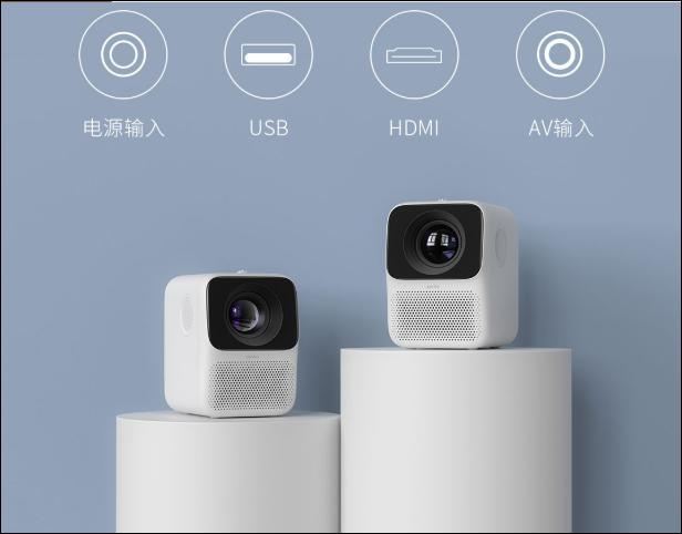 小米众筹价格为599元的Wanbo T2 Free Projector