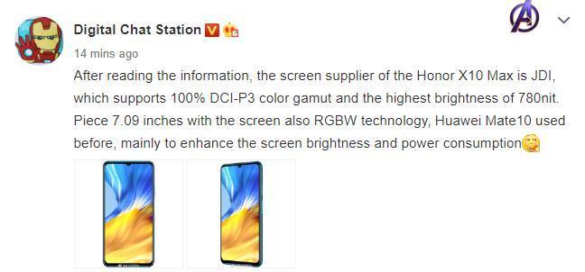 Honor X10 Max的渲染和显示详细信息出现