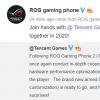 华硕ROG Phone 3将于7月首次亮相