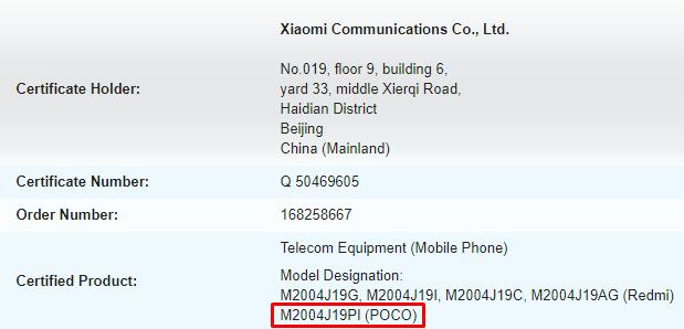 Redmi 9变体可能会成为印度的POCO设备;可以是Poco M2系列手机吗?