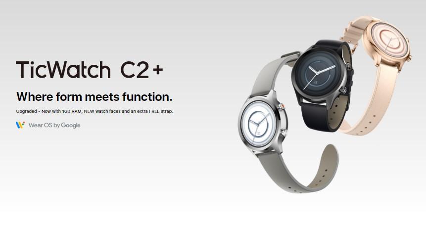 Mobvoi宣布推出TicWatch C2 +;打包更多的RAM