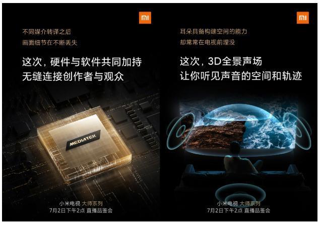 小米Master系列OLED电视据称比LCD电视贵5倍