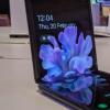 这是三星Galaxy Z Flip 5G的神秘青铜版外观