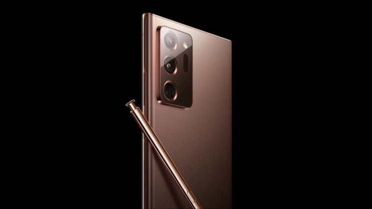 三星Galaxy Note20将于8月21日发布