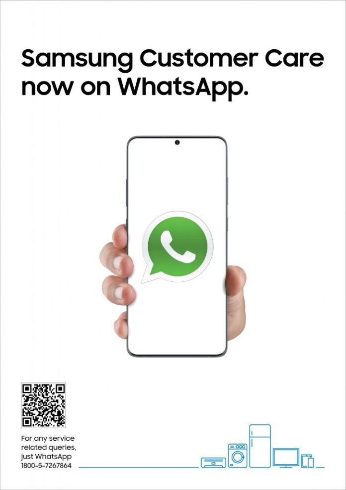 三星印度在COVID-19中通过WhatsApp引入了客户服务