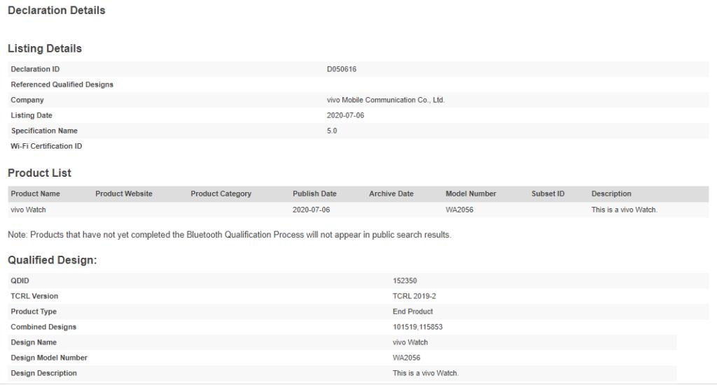 Vivo Watch获得Bluetooth SIG认证,下个月发布吗?