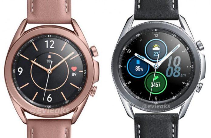 随着支持页面的上线,三星Galaxy Watch 3 India即将发布