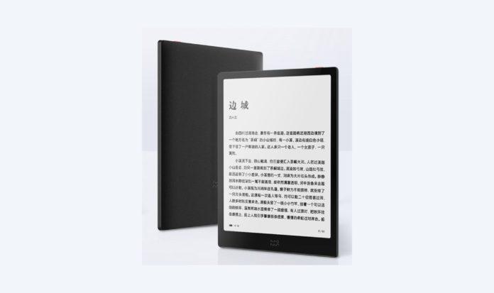 由小米支持的Moaan以1,699元推出inkPad X电子书阅读器