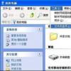 电脑桌面上的图标打不开!应该怎么处理?
