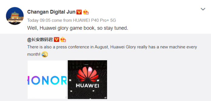 荣耀的游戏笔记本可能会在八月份亮相