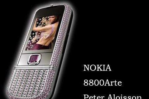 世界上有哪些奢侈品手机品牌?
