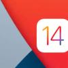 Apple正式推出具有所有新酷功能的iOS 14  Beta