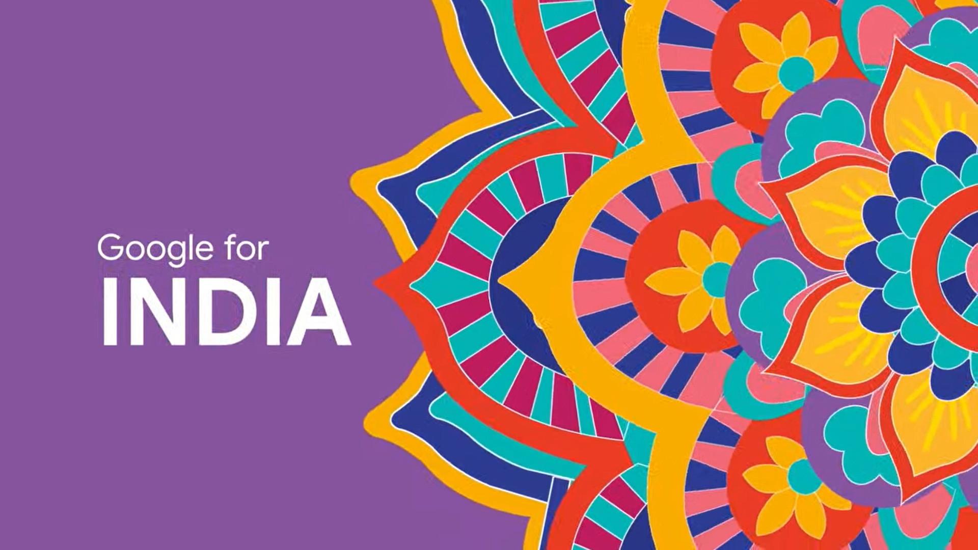 谷歌将在印度投资100亿美元以加速数字化
