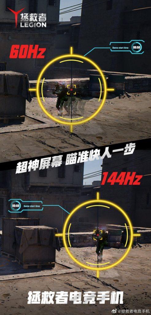 联想军团的144Hz屏幕取笑,实时视频泄漏显示关键规格