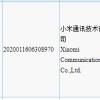 具有120W充电器袋3C认证的小米M2007J1SC手机
