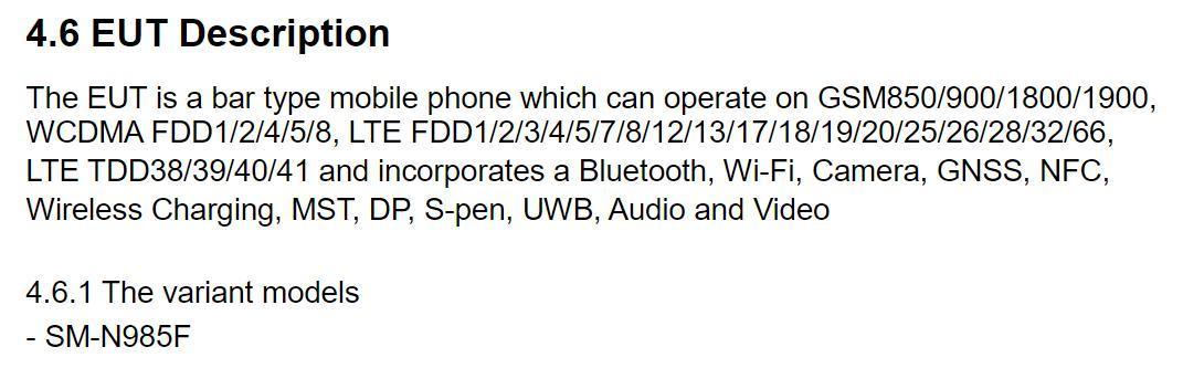确认了Galaxy Note 20 Ultra的名称以及非5G型号