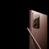 三星Galaxy Note20 Ultra可能具有60Hz至120Hz之间的动态刷新率切换