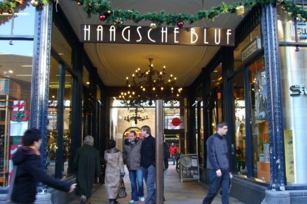 Deka收购了海牙(荷兰)的Haagsche Bluf大楼