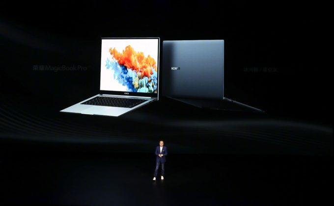 荣耀MagicBook Pro 2020 Ryzen Edition在中国推出,售价为4699元人民币