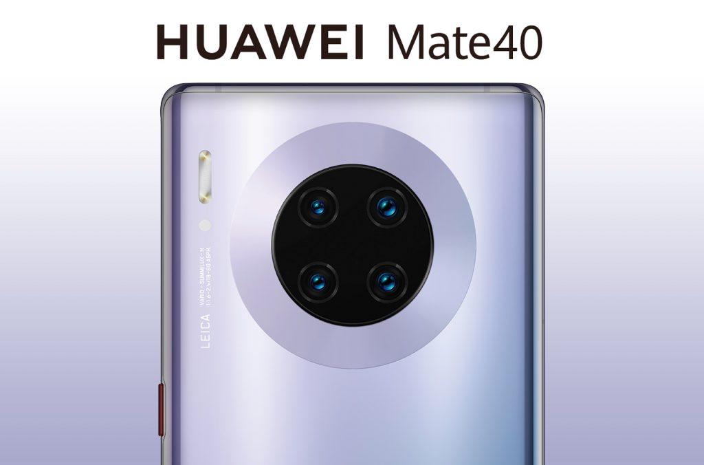 华为Mate 40系列可能不在中国境外配备麒麟芯片组