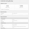 Moto G9 Play即将在Geekbench上亮相