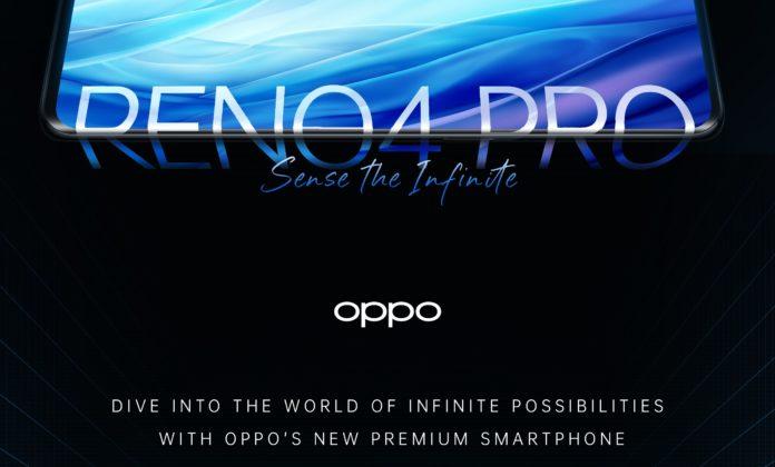 Oppo Reno 4 Pro将于7月31日在印度推出,可能会采用不同的相机设置