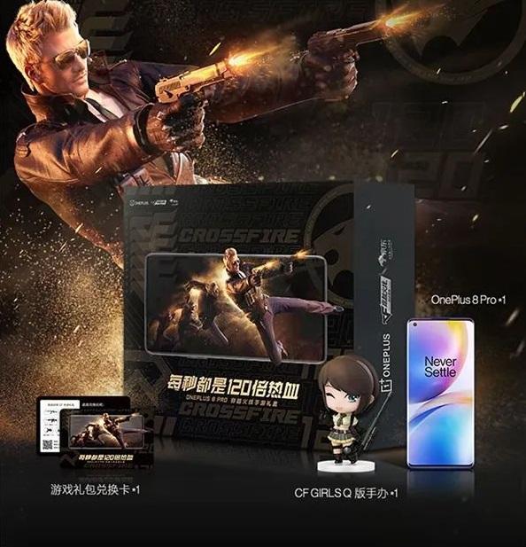 一加 8 Pro Crossfire手机游戏礼品盒今天开始销售