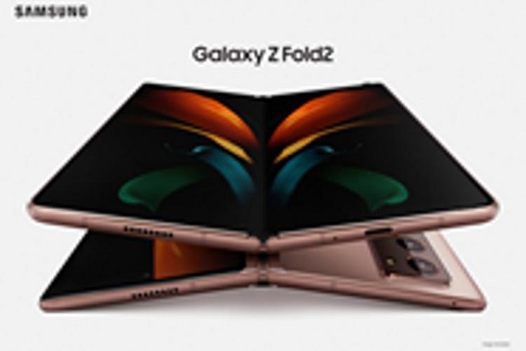 泄漏的Galaxy Z Fold 2 Render揭示了显示器,相机和青铜色的变体