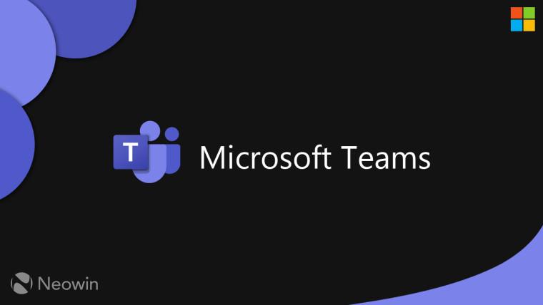 Microsoft宣布了Teams即将推出的一系列新功能