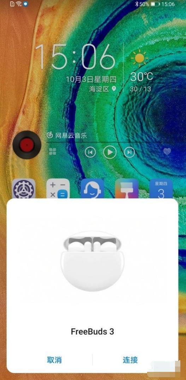 华为freebuds3可以两个手机一起用吗