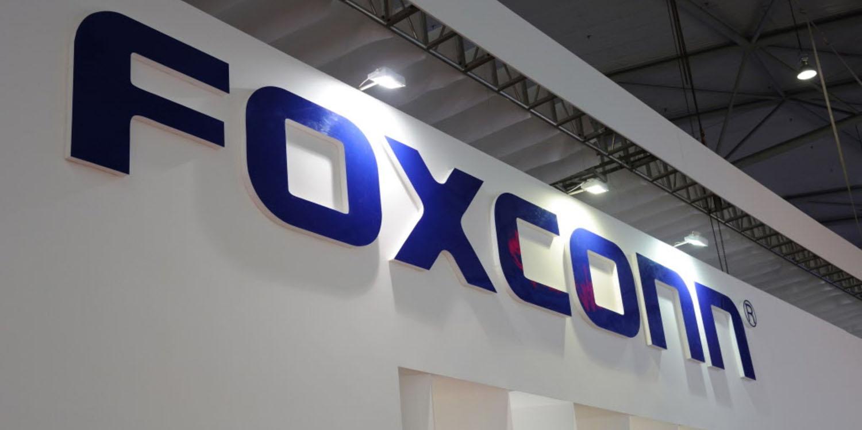 富士康将投资逾80亿美元在华建新芯片厂