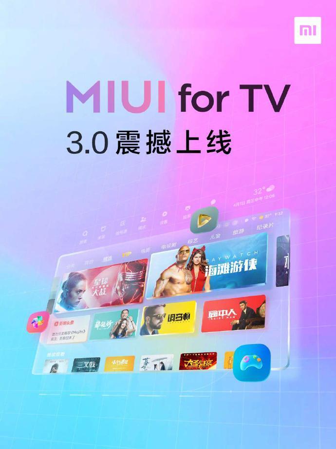 小米发布了用于电视3.0的MIUI