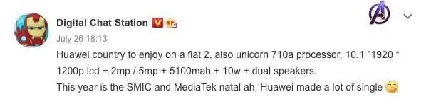 华为畅享平板电脑2关键规格在线泄露; 包装麒麟710A芯片组