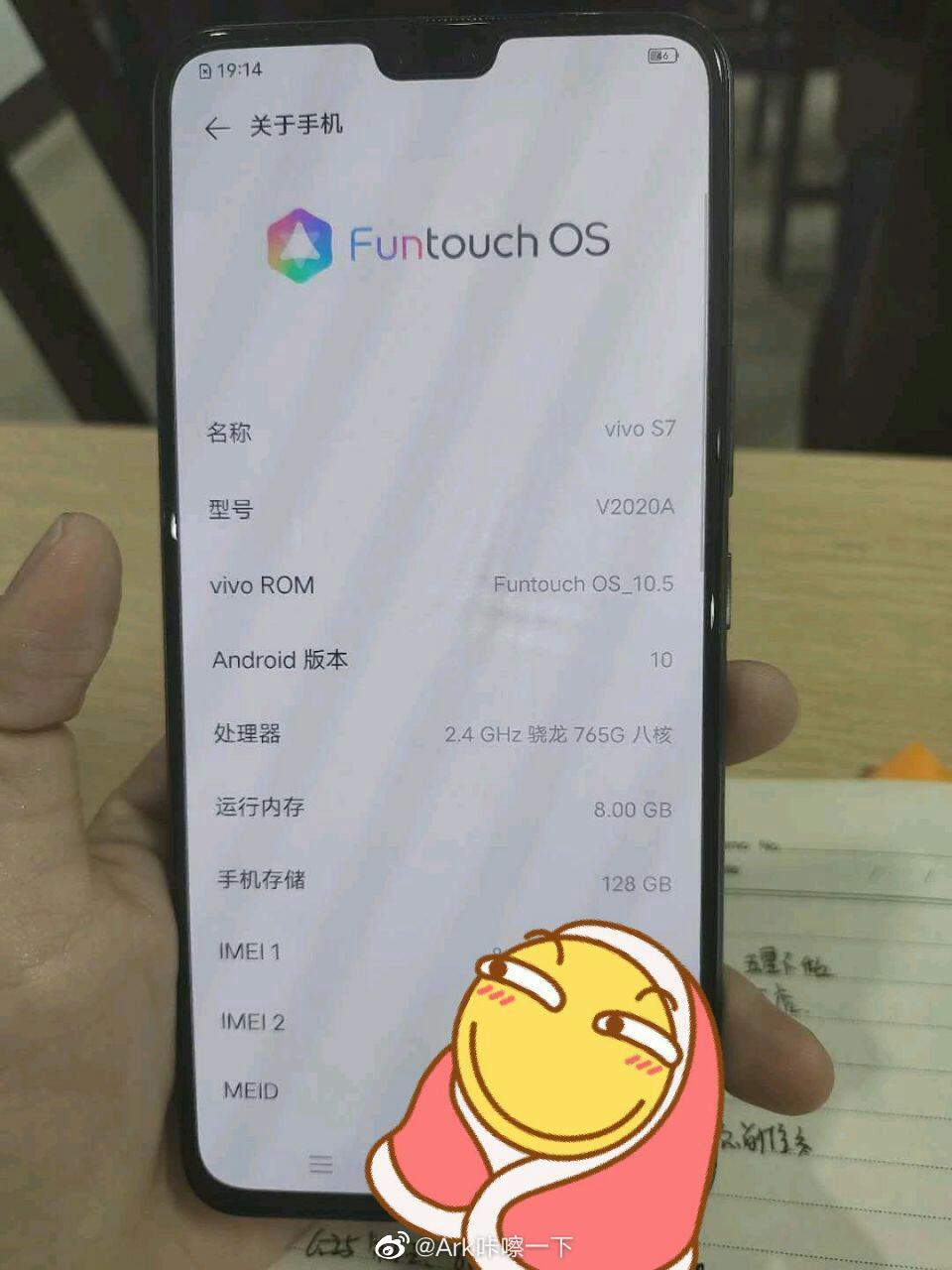 Vivo S7 5G实拍显示Snapdragon 765G,8GB RAM和128GB存储空间