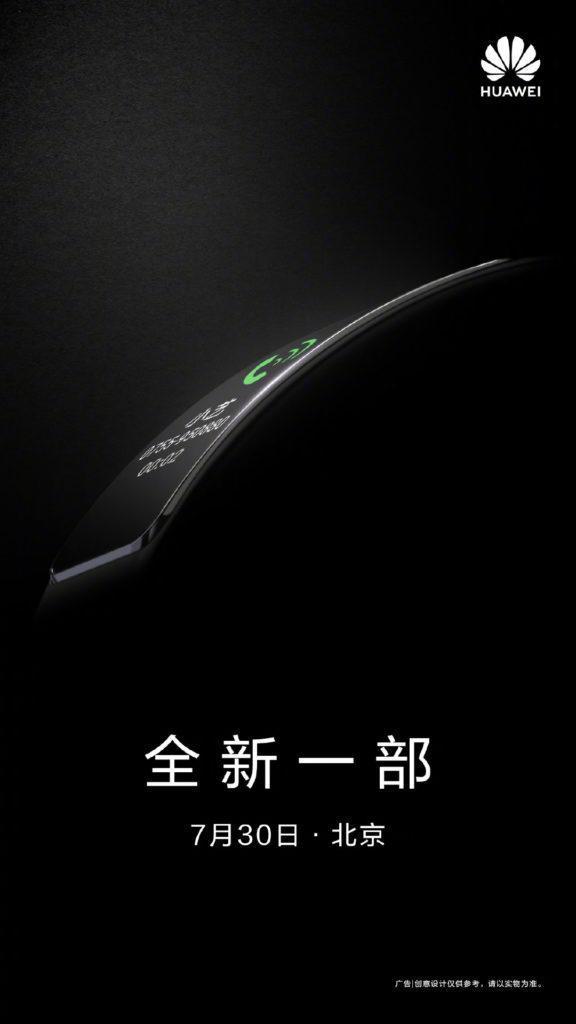 华为TalkBand B6将于7月30日发布
