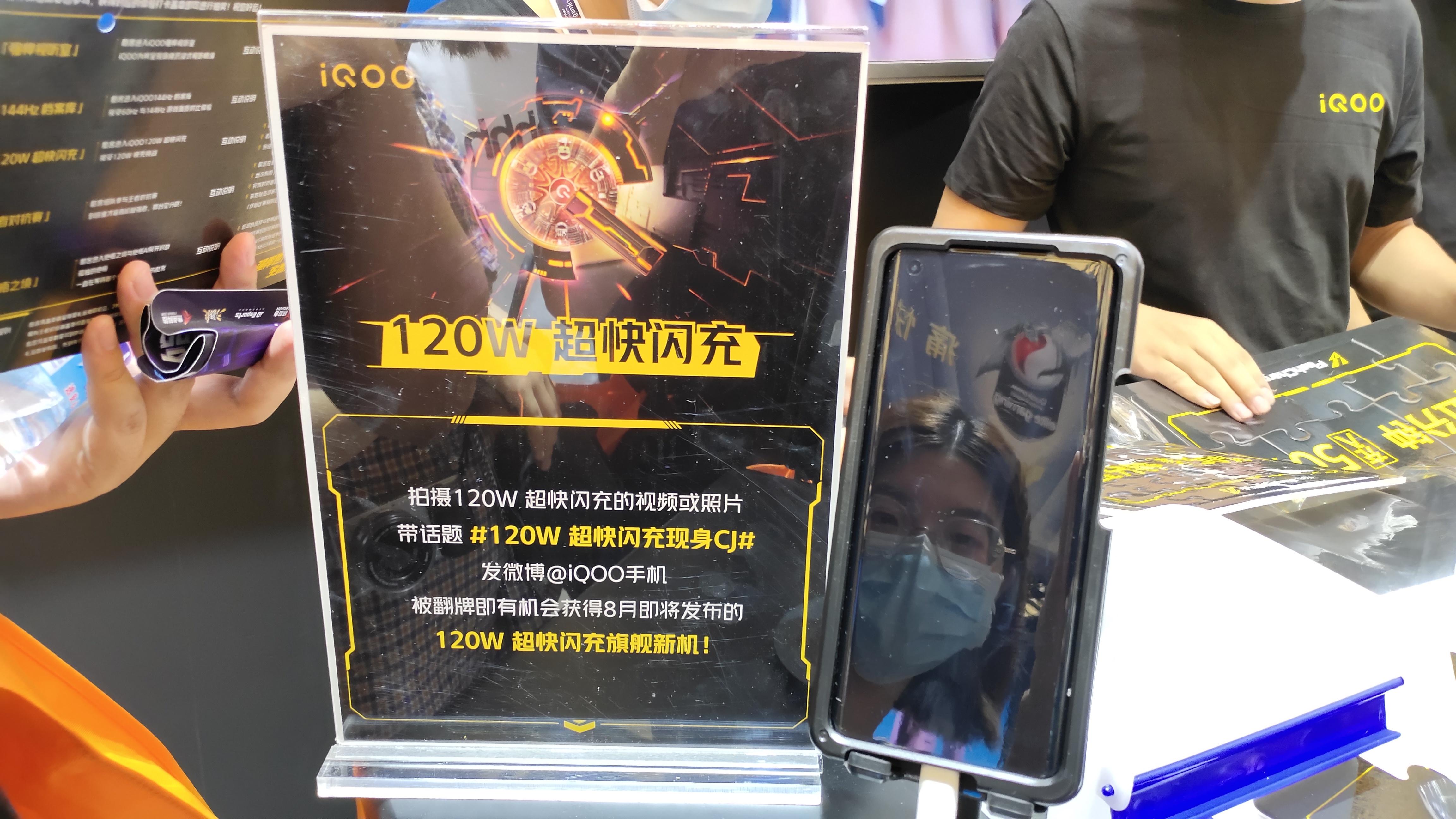 iQOO和OPPO在ChinaJoy上展示了他们的超快速充电技术