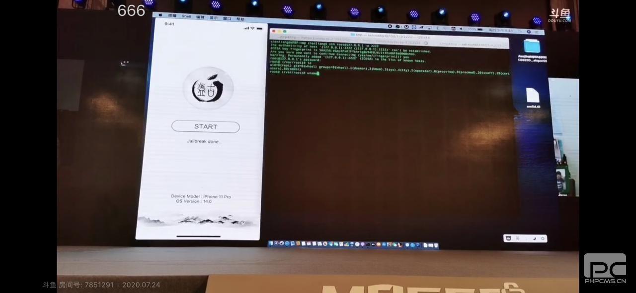 """中国盘古团队在苹果的Secure Enclave芯片中发现""""无法修补""""漏洞"""