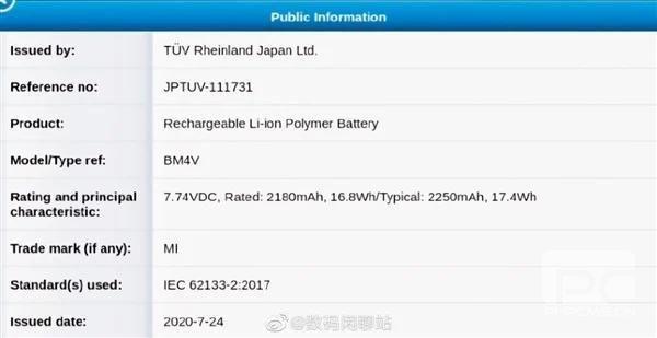据说小米Mi 10 Pro Plus具有4,500mAh电池和8K视频录制支持