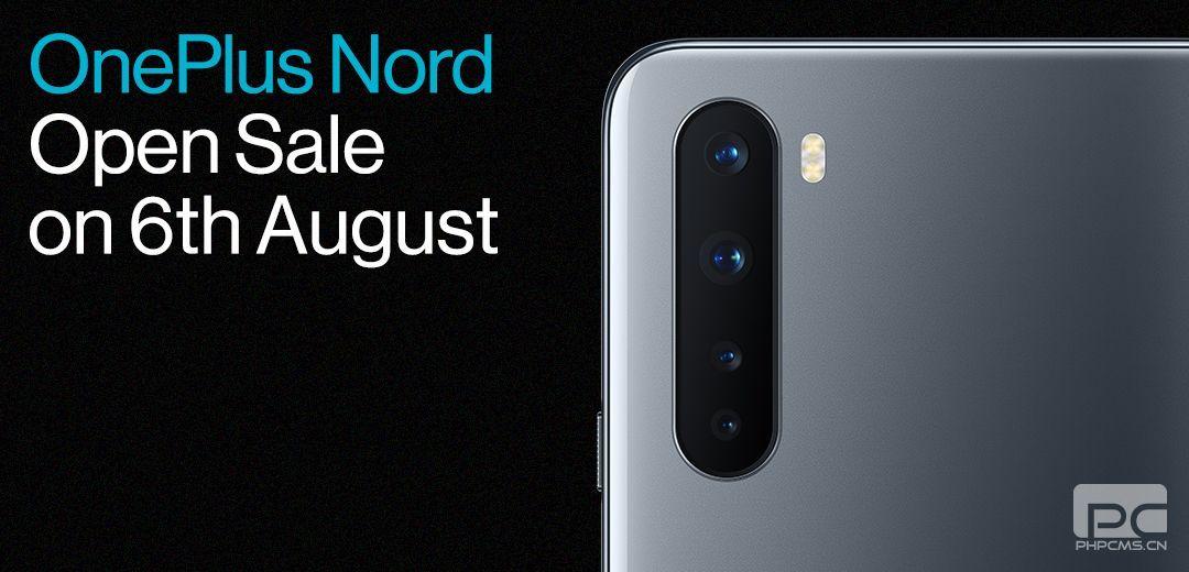 一加Nord在印度的公开销售数据推迟到8月6日