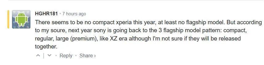 谣言:索尼明年将重新推出Xperia Compact和Premium型号