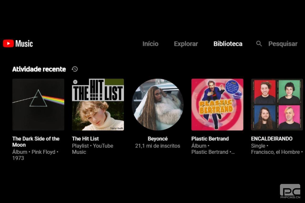 谷歌对YouTube音乐的主要部分之一进行了更改