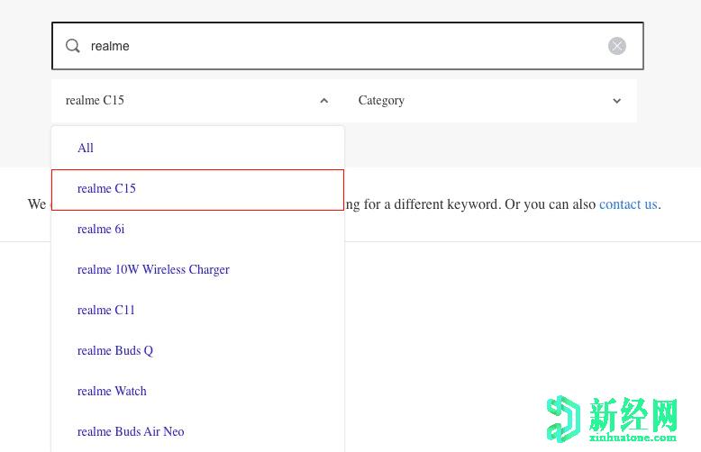 Realme C15 India即将在官方支持页面上发布