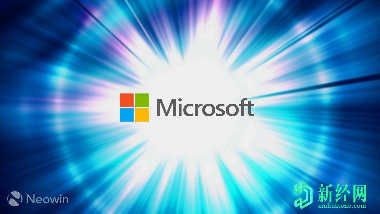 微软承诺到2030年成为零废物公司